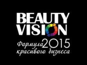 Beauty vision - захід для краси і здоров`я тіла