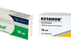 Що краще кеторол або кетанов.какой препарат вибрати