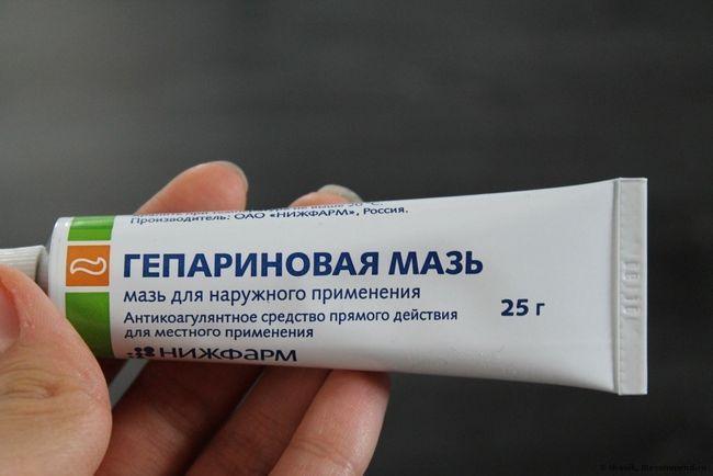 Гепаринова мазь від геморою