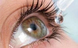 Гідрокортизон мазь очна