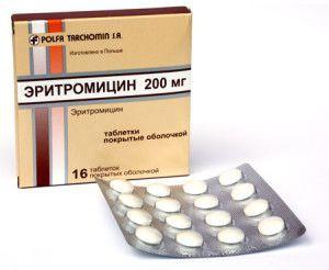Види антибіотиків, що застосовуються при простатиті
