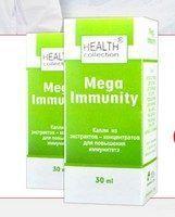 Краплях «mega immunity» з екстракту цілющих трав і 12 вітамінів для захисту від вірусів