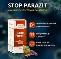 Краплях «stop parazit» від паразитів і глистів