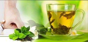 «Монастирський чай від куріння»