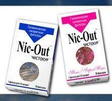 «Nic out» - фільтр-чістокур для сигарет