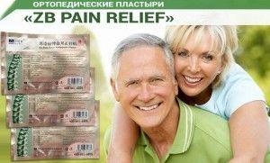 «Zb pain relief» - ортопедичні пластирі