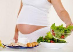 Алергени при вагітності