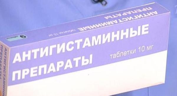 Супрастин таблетки від алергії інструкція