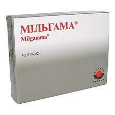 Таблетки і уколи мільгамма - інструкція із застосування!