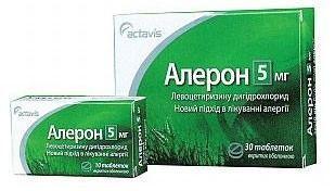 Таблетки від алергії алерон ціна