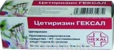 Таблетки від алергії гексал ®
