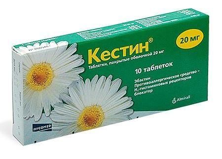 Таблетки від алергії кестин