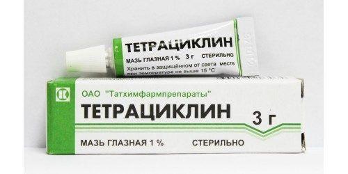 Тетрациклінова мазь для очей